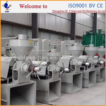Screw Type oil palm extraction machine/Corn germ oil making machine