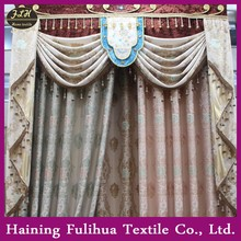 Latest designs of high quality hot selling fancy jacquard curtain