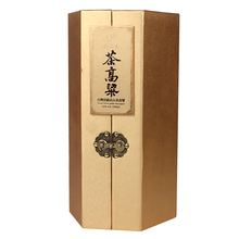 Hottest Nice-looking Specialty Paper Liquor Packaging Box, Vino Packaging Paper Box