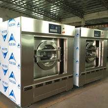 Industrial washing machines and dryers, laundry equipment used in hotels