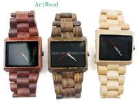 fashion eco-friendly handmade wood watch gift 2016