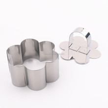 Custom stainless steel plunger flower shapes cookie cutters Factory cookie cutter zpan car-shape cutter plastic pie crust
