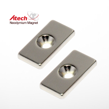 High Quality Neodymium Magnetic Door Closer Magnet With Countersunk Hole