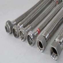 Stainless steel and Aluminum wire Flexible braided Metal Hose