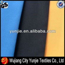 polyester taffeta fabric wholesale