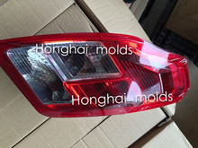 GELLY EC7 -2012 TAIL LAMP/REAR LIGHT 1067002018/2019
