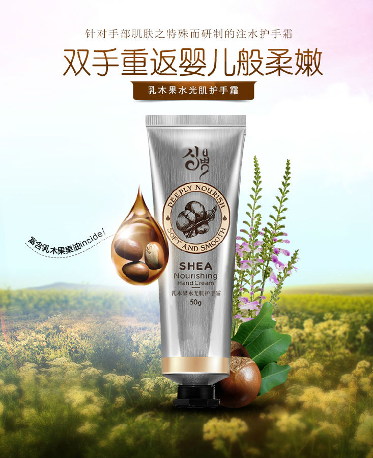 Natural Hand cream Moisturizing hand cream with shea butter