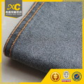 Good quality cloths material wholesale in China