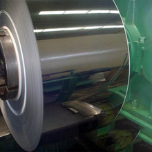 EN 1.4034 ( DIN X46Cr13 ) hot and cold rolled stainless steel strip coil