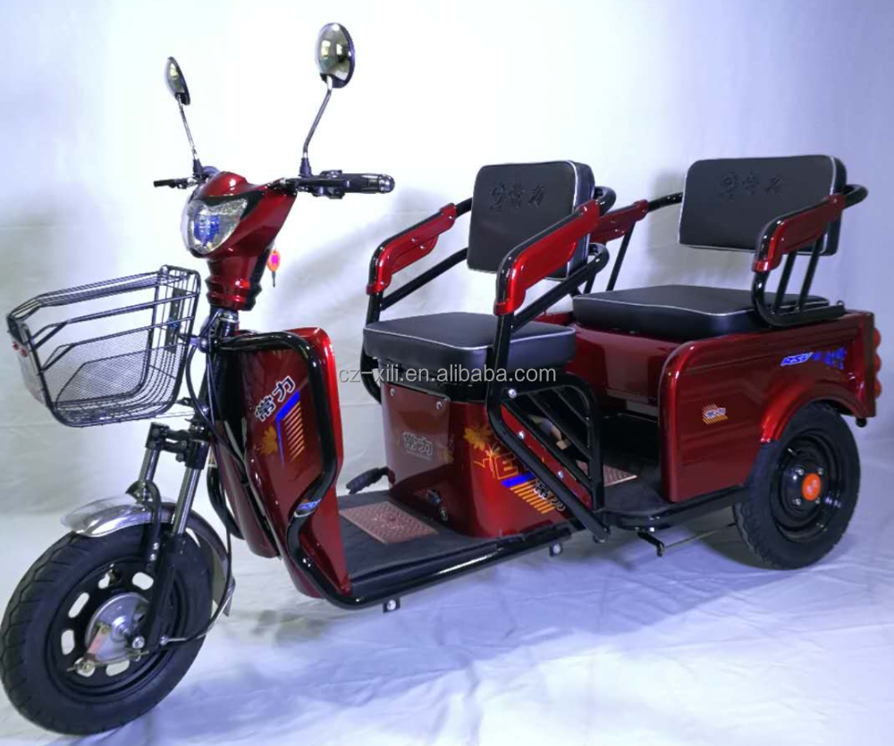 china best quality three wheel electric cargo ricksha