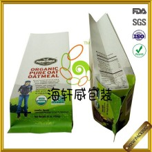 kraft paper instand green printed side gusset coffee bags