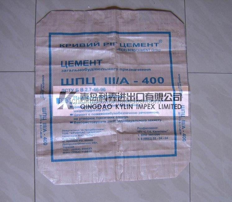 50kg cement package bag