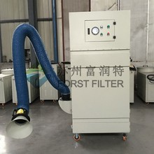 FORST De-Dusting Series Industrial Dust Control System For Welding Fume Dust Collector