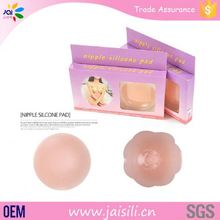 China gold supplier Factory directly 100% silicone strapless nipple cover red tassel