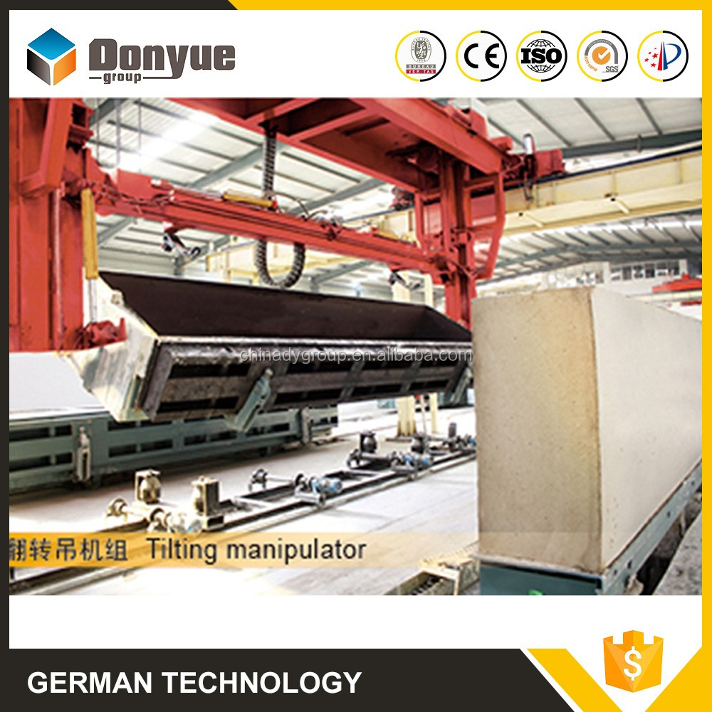 anti-seismic aac panel producing line
