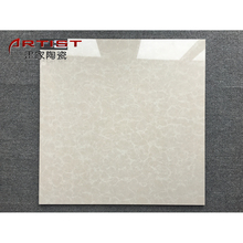 Alibaba New Design Commercial Kitchen Chemical Resistance Floor Tiles