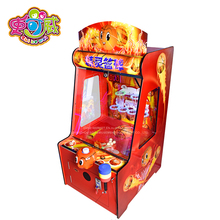 SQV mini simulator lottery kids coin pusher operated arcade ticket redemption game machine