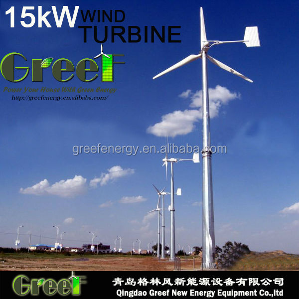 2014 ! FRP wind blades 15kw wind power generator ,Alternative Energy Generators