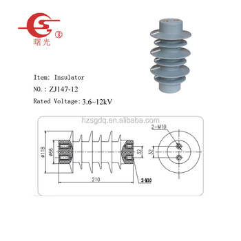 ZJ147-12 Outdoor Resin Post Insulator Made by Shuguang Electric