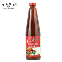 Chinese Supplier 710g Extra Hot Chilli Sauce