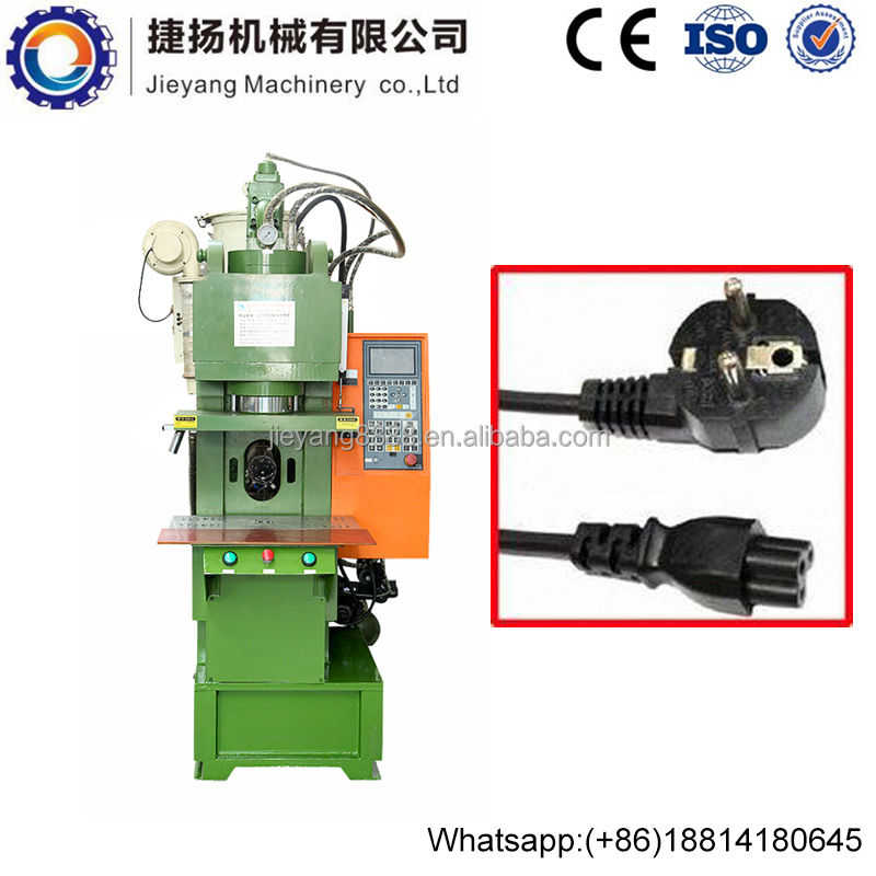 55TONS Reciprocating Screw Plastic Injection Moulding Machine