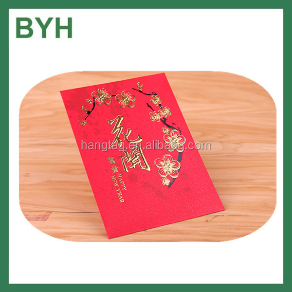 chinese new year red packets envelope custom made red envelope red pocket envelope design