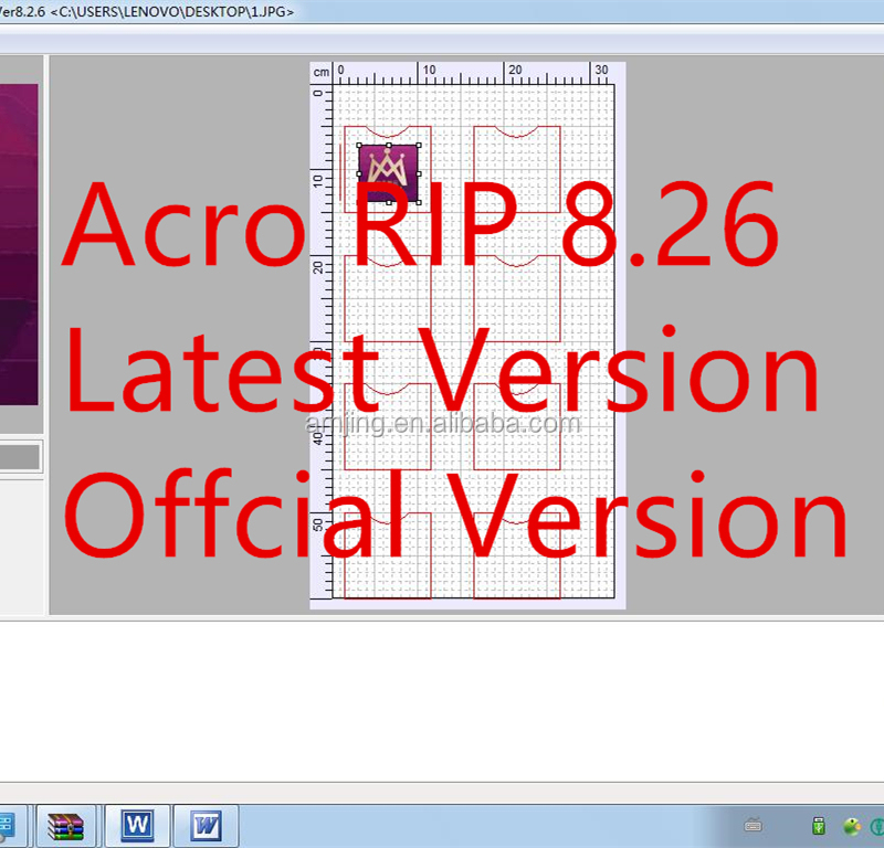 Latest offcial Version AcroRIP 8.26 color photo print RIP software for white ink printing support more printers