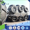 Qingdao marine pneumatic cylindrical rubber fender