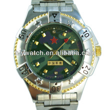 Superior quality custom durable multifunction watch,camouflage army watch military watch waterproof with day and date wristwatch