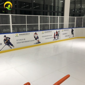 Self lubricating HDPE pads ice rink boards professional hdpe ice hockey pads