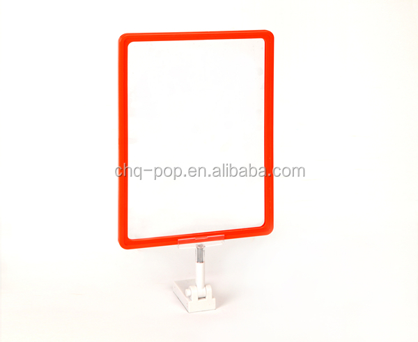 Magnet base advertising plastic display stand / display frame