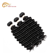 HT Onicca Italian Curl Wholesale Hair Weave Peruvian Human Hair Extension Curly Wave