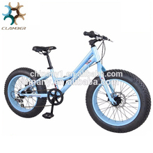 Adult Light weight fat bike sports fat bicycle for sale GB3064
