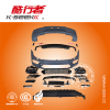 For 2015 VW Scirocco R Style Body Kit