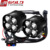 40W Auxiliary Light Kits LED Motorcycle Headlight with Protect Guards Wiring Harness for R1200GS ADV