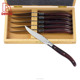 Laguiole Set Steak Knife with Wooden Box