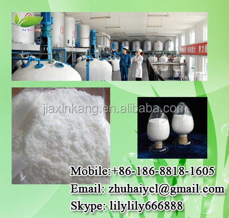 High qulity Antisterone/Spironolactone/CAS NO: 1952-1-7 /Antisterone raw powders