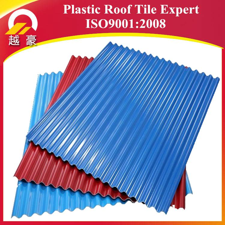 Anti-Fading PVC Roofing Sheet Tile weather-resistant pvc roof shingle no fiber cement