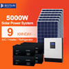 BESTSUN solar factory 5000W solar power system home and full power 1000w-30kw Solar Pv Module on grid off grid home solar system
