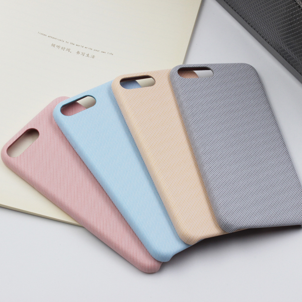 Linen Fabric Style Fashion Soft PU Cover Phone Case For Apple iPhone 7 Plus Protective Back Case