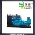 20-1000kw CE approved water-cooled open type diesel generators