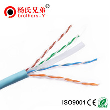 Shenzhen cable maker BY 305m UTP Cat6 strand Ethernet Lan cable Network Cable