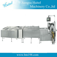 Automatic sugar packing machine for extra large product