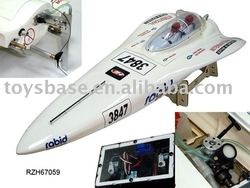 RC Toys,rc boat gas,gas boat