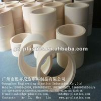 lubrication tube (natural)