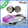motorcycle mp3 audio anti-theft alarm system motorcycle mp3 audio anti theft alarm system high quality motorcycle alarm