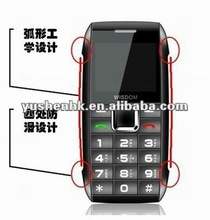 Wisdom WSG01 dual sim dual standby senior mobile phone FM SOS Torch MP3 MP4 camera GPS French Germany Russian 03