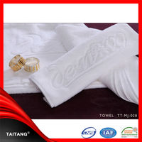 100% cotton pure white 5 star hotel high quality fruit cake towel