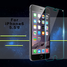 Mobile accessories 2017 0.2mm Full Screen Cover 9H Hardness For iPhone 6 / 6s tempered glass protector / screen protector glass