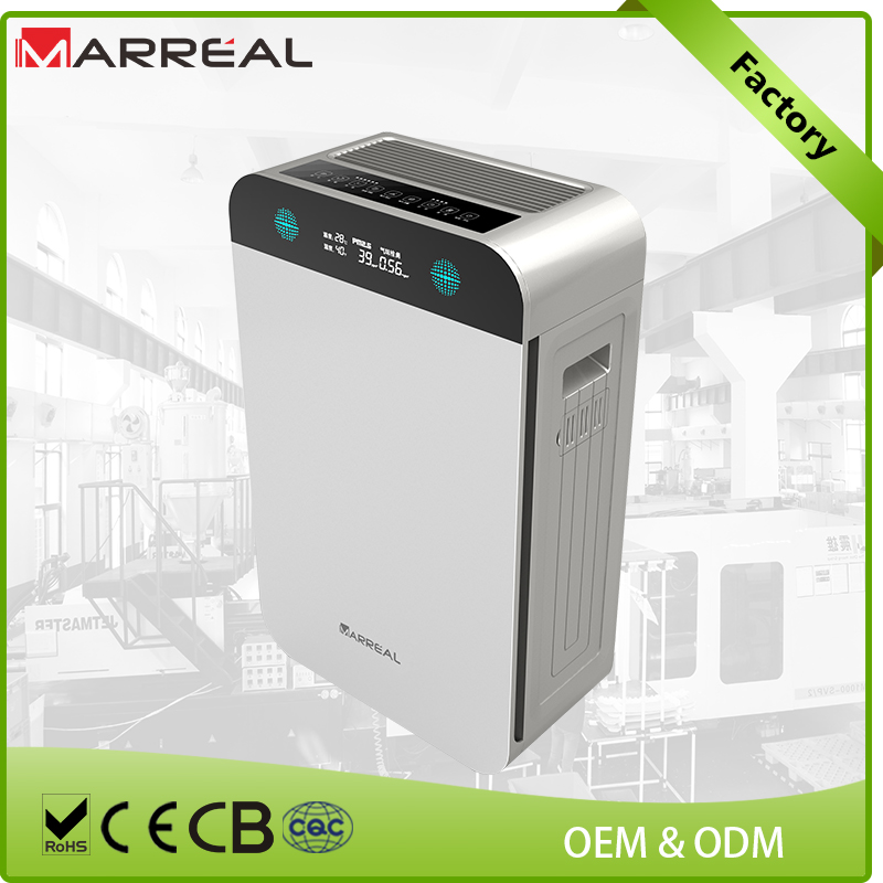 gold supplier portable soft customized air cleaner